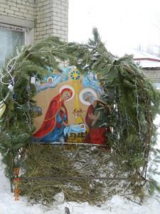 Рождественский вертеп. Рисунок - преподаватель ИЗО СОШ №1 Карелова Лариса Николаевна.